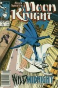 Marc Spector Moon Knight 4 InvestComics