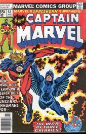 Captain Marvel 53 InvestComics