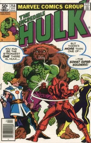 The Incredible Hulk 258 InvestComics 1981 Soviet Super Soldiers group
