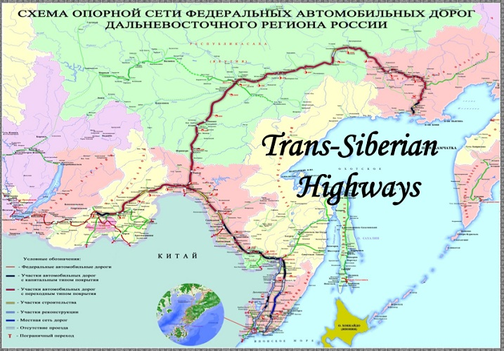 The trans siberian highway-6767