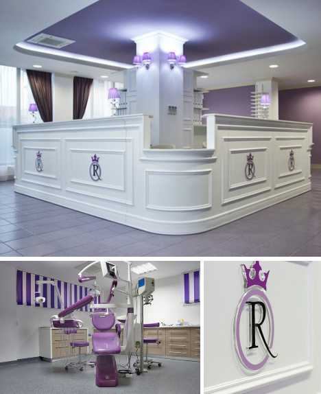 Royal dental office