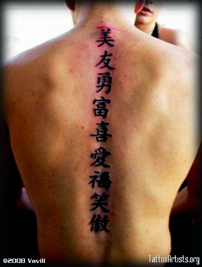 Tattoo artist tattoos his clients with bad words anytime some of them asks for a Japanese symbol