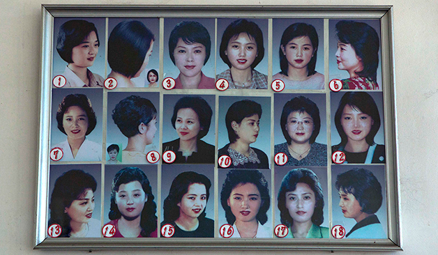 There are 28 listed official hair styles
