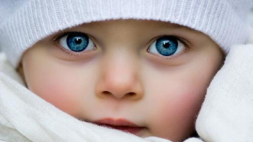 Facts about blue eyes