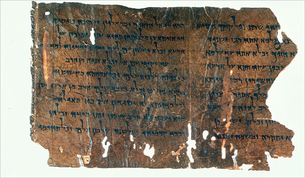 Dead Sea Scrolls Dating Back to the 3rd Century BC