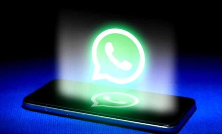 ميزة جديدة من الواتساب لمن يغير رقمه أو هاتفه . تعرف عليها
