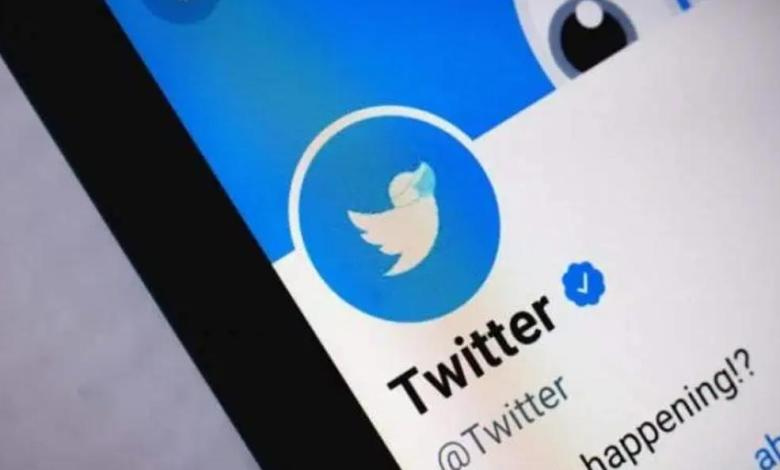 رسميا .. طريقة توثيق حساب تويتر بالعلامة الزرقاء وفق هذه الشروط لعام 2021