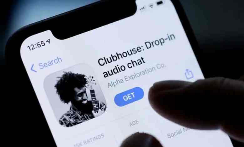 تنزيل تطبيق Clubhouse Apk كلوب هاوس لمستخدمي أندرويد 2021