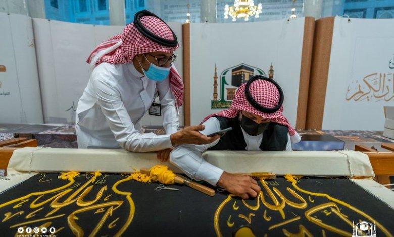 """هذا ما قاله """"مطرز"""" ثوب الكعبة المشرفة بمجمع الملك عبدالعزيز"""