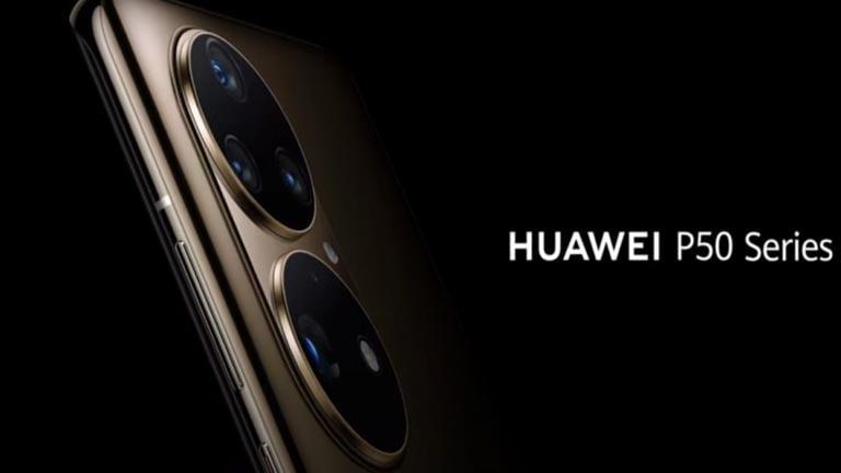 هاتف هواوي الجديد P50 Pro 2021 سيأتي بتصميم فريد وقدرات تصوير فائقة