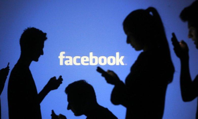 طريقة التأكد من أمان حسابك في فيسبوك بعد التسريب الأخير 2021