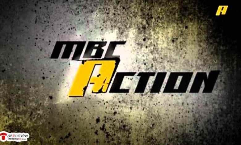ترددات 2021 :تردد قناة ام بي سي أكشن MBC ACTION 2021 الجديد نايل سات