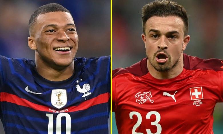 مشاهدة مباراة فرنسا وسويسرا بث مباشر يلا شوت .. كأس أمم أوروبا 2021