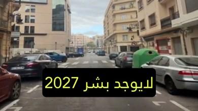 """بالفيديو : حساب على تيك توك يدعي أنه يعيش في المستقبل ويثير الرعب """"لايوجد بشر عام 2027"""""""