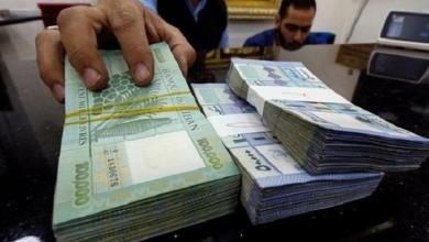سعر الدولار في لبنان اليوم الخميس 15 يوليو 2021 البنوك والصرافة والسوق السوداء