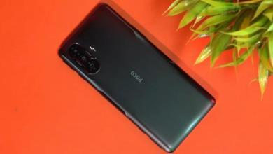 سعر ومواصفات هاتف شاومي بوكو اف 3 جي تي POCO F3 GT