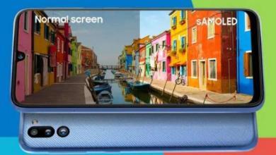 هاتف Galaxy M21 2021 Edition الجديد من سامسونغ 2021 ..المواصفات والسعر