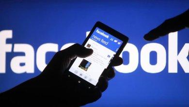 بدقيقة .. معرفة من قام بتسجيل الدخول إلى حسابك الخاص على فيسبوك دون أن تعلم