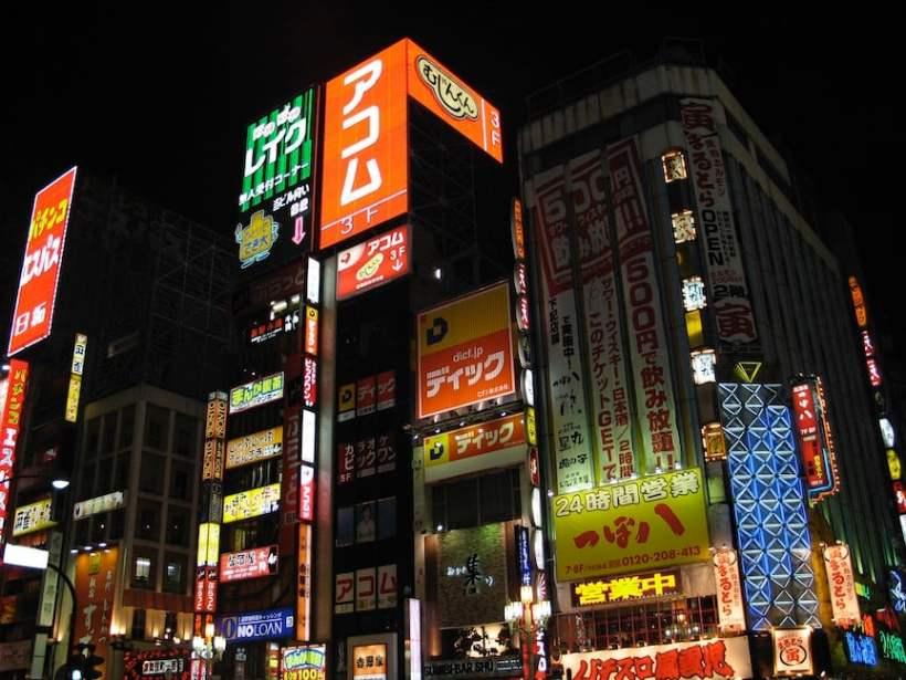neon in Tokyo's Shinjuku district