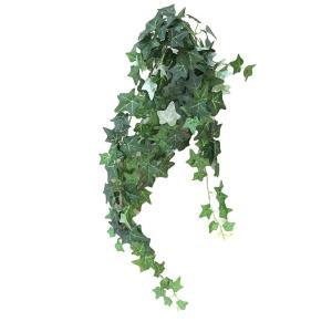 Konstväxt Murgröna Grön