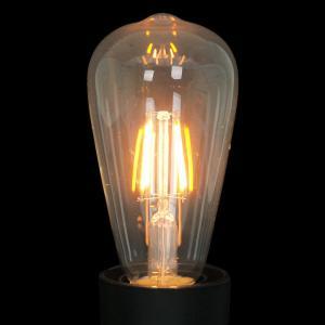 Ljuskälla Ledfilament 240 lm Bronserat glas