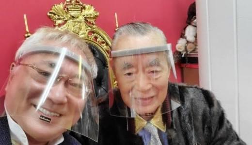 ドクター中松 超新型マスクの購入サイトはこちら