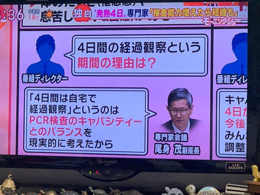 【2chまとめ】岡江久美子新型ウイルスによる肺炎で死去