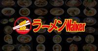 魂麺マスク転売で炎上した店主(山西一成)がブログで反論!!