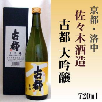 京都は酒の名所 京都の日本酒人気ランキング