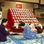 京都 祇園の事始め