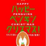 京都水族館  人気の観光スポットでペンギンとハッピークリスマス