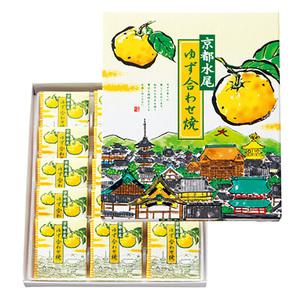 京都 柚子