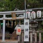 源氏物語の街、宇治市の県祭