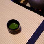 年末年始も営業。新年の目標を見つける時間に、茶道を体験。【原則、要予約】