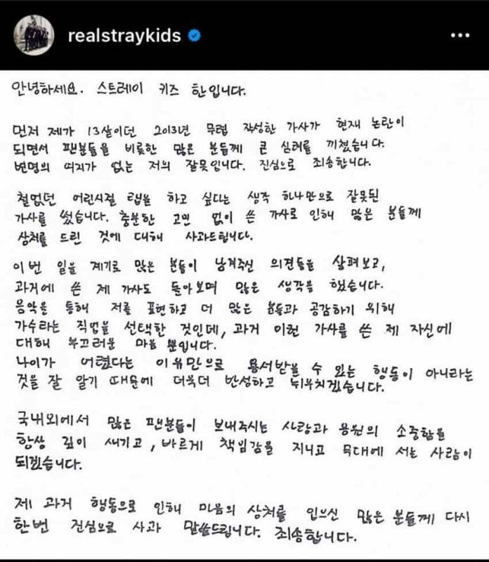 Stray-Kids'-Han-Jisung-Releases-Official-Handwritten-Apology