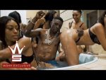 Boosie Badazz ft Mulatto - Nasty Nasty (Official Music Video)