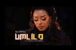 DJ Zinhle ft Muzzle & Retabile – Umlilo (The Elevatorz Remake)