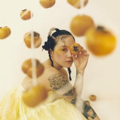 Japanese Breakfast Jubilee Album Download