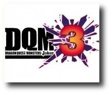 ドラクエジョーカー3(DQMJ3)/メタルゴッテスでマダンテ!ファイナルウェポン編