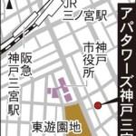アパタワーズ神戸三宮 住民は外壁補修費用求め提訴へ