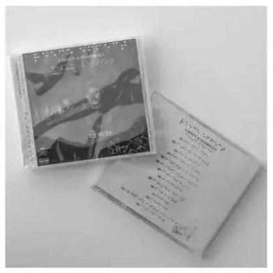 a reece paradise album download , a reece reece effect songs , reece effect deluxe download , reece effect album download , a reece l3 album download , a reece reece effect songs download mp3 , a reece the preamble , a reece paradise 2 , mp3juice , fakaza , hiphopde , a reece album , a reece paradise album download , download a reece album , a reece paradise zip download , zip a-reece , lehlogonolo ronald mataboge reece effect , a reece albums and eps , a reece call it a day mp4 download , a reece ft wordz album , a reece mp3 2018 , a reece fate interlude mp3 download , a-reece the preamble , a-reece masquerade , a reece paradise album zip download , a reece l3 album download zip , a-reece reece effect songs , a reece reece effect (deluxe flexyjam) , a reece paradise 2 , paradise 2 album download , a reece sotho man with some power zip , a reece kena fakaza , a-reece call it a day , sotho man with some power tracklist , a reece forever king album download , a reece forever king download , mashbeatz album 2019 , a reece l3 album download , download paradise ll by a reece , download a-reece sotho man with some power , a reece reece effect deluxe album download ,