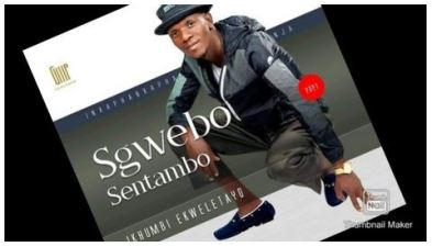Sgwebo Sentambo – Impi Yamakhumbi