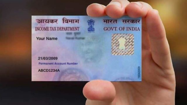 pan 1 1 - PAN Card Lost? Apply here for lost PAN Card