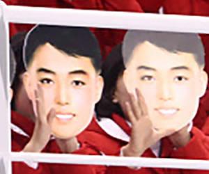 北朝鮮美女応援団のお面