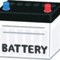 車のバッテリーの寿命(走行距離/年数)と交換時期はいつ?症状は?