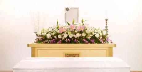 ホ-ムステイ葬
