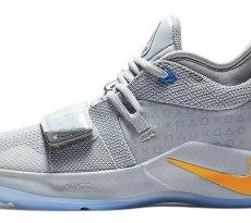 Sony PlayStation PG 2.5 Nike