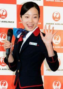 画像元:http://www.daily.co.jp/