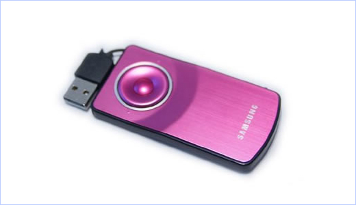 Samsung Ultra Slim Mouse 8.0