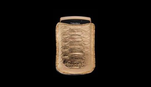 crocodile or python gold Amosu case